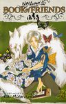 Natsume's Book of Friends (GN 2)