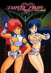 Dirty Pair OVA Series Collection