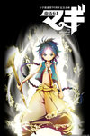 Magi Episodes 1-6 Streaming
