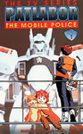 Patlabor TV DVD 1