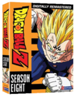 Dragon Ball Z Season 8 DVD Set