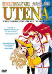 Revolutionary Girl Utena DVD 6
