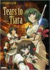 Tears To Tiara Sub.DVD part 1