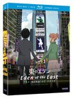 Eden of the East: King of Eden DVD/Blu-Ray