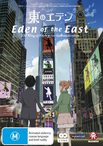 Eden of the East: The King of Eden + Air Communication (DVD)