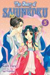 The Story of Saiunkoku GNs 5 and 6