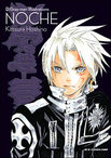 D.Gray-man Illustrations Artbook