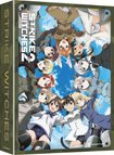 Strike Witches 2 BD+DVD