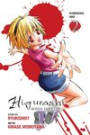 Higurashi: When They Cry GN 20