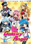 Galaxy Angel DVD 1