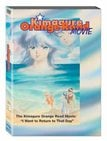 Kimagure Orange Road: The Movie DVD
