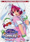 Nurse Witch Komugi DVD 1
