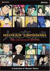 Human Crossing DVD 2