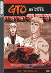 Great Teacher Onizuka DVD 1
