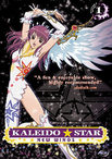 Kaleido Star New Wings DVD 1