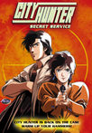 City Hunter: Secret Service DVD