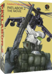 Patlabor 2: The Movie DVD