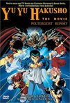 Yu Yu Hakusho: The Movie DVD