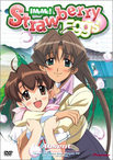 Strawberry Eggs DVD 4