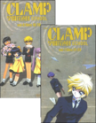 Clamp School VHS 6-7