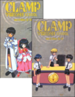 Clamp School VHS 4-5