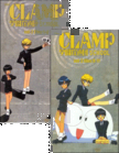 Clamp School VHS 2-3