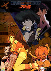 Cowboy Bebop, the Movie
