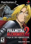 FMA2: Curse of the Crimson Elixir (PS2)
