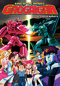GaoGaiGar: King of Braves DVD 3