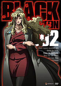 Black Lagoon DVD 2