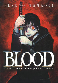 Blood (manga)