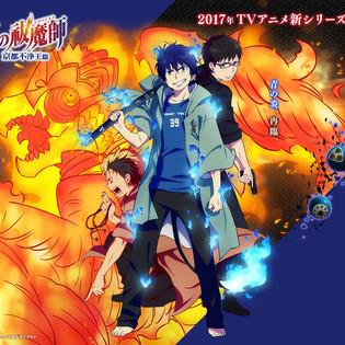 blue exorcist kyoto saga episode 1 download