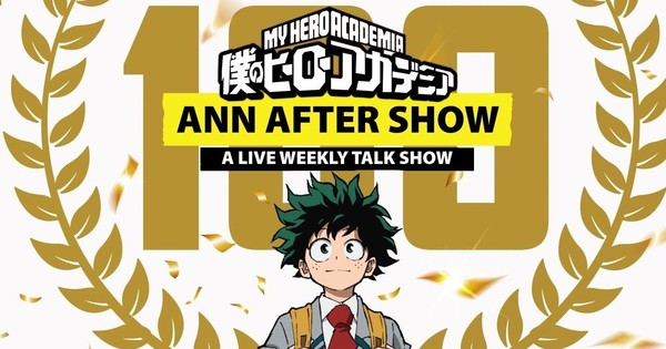 The ANN Aftershow - The Calm Before the Storm