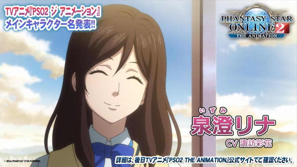 Ayaka Suwa as Rina Izumi