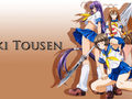 Ikkitousen - Dragon Destiny (s)