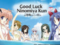 Good Luck! Ninomiya-kun (s)