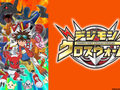 Digimon Xros Wars (s)
