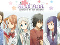 Anohana: The Flower We Saw That Day (s)